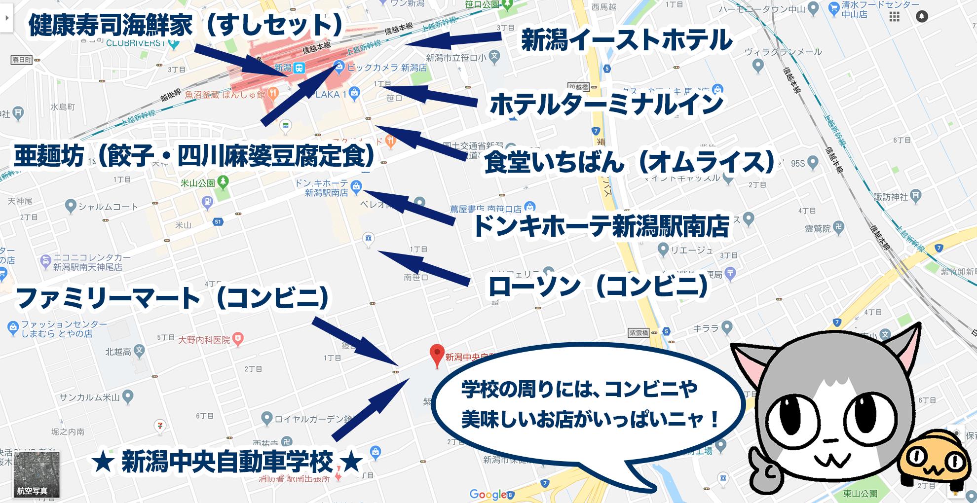 niigata-map-01